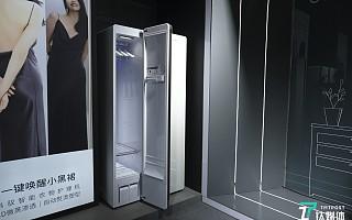 COUCOQ科驭智能衣物护理机亮相,专注高端细分市场 | AWE2021