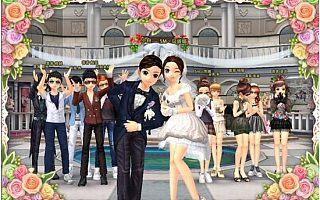 没有人再在游戏里结婚