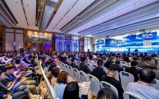 全球企投家峰会:企投家时代才刚刚到来