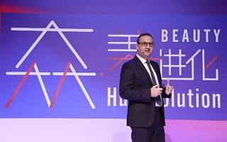 欧莱雅中国 2020 逆势飞扬,发布 2021 全新企业进化模型