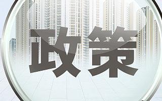 """产业+园区双轮驱动:北京""""两区""""探索开放新模式"""
