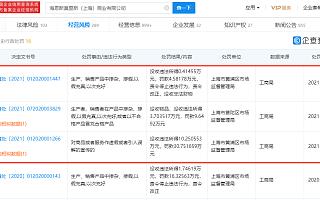 HM发声明欲致力于重获中国消费者信任,曾因质量等问题遭行政处罚