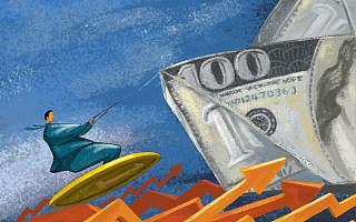 泛海系民生信托暴雷:投资者最少亏百万,卢志强称对困难估计不足