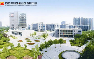 西安创业园入选西安高新区创新创业特色载体