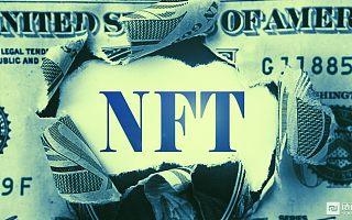 气候变暖是如何影响NFT市场的?