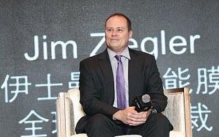 对话伊士曼全球技术总监Jim Ziegler:创新要随时做好准备,汽车车膜会有无限可能