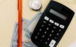 中山证券2020年营收17.42亿元 仅为证券业营收的0.39%