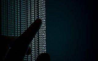 榕基软件全年净利下滑 补贴高达2210万 投入3.8亿不达预期