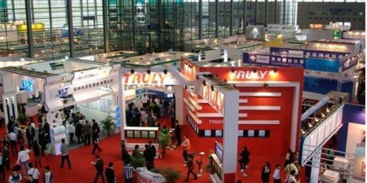 2021中国(广州)国际模具及设备展览会