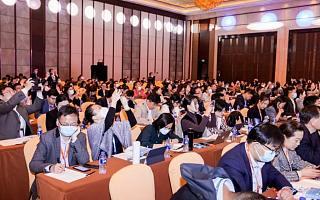 【2021CHC·中信证券医疗健康大会暨第十届中国医疗健康产业投资与并购CEO峰会】顺利召开