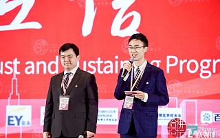 第24届哈佛中国论坛开幕式在京成功召开!