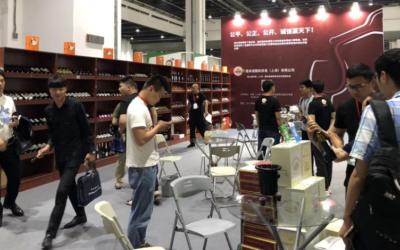 2022第九届广州国际康复论坛通知