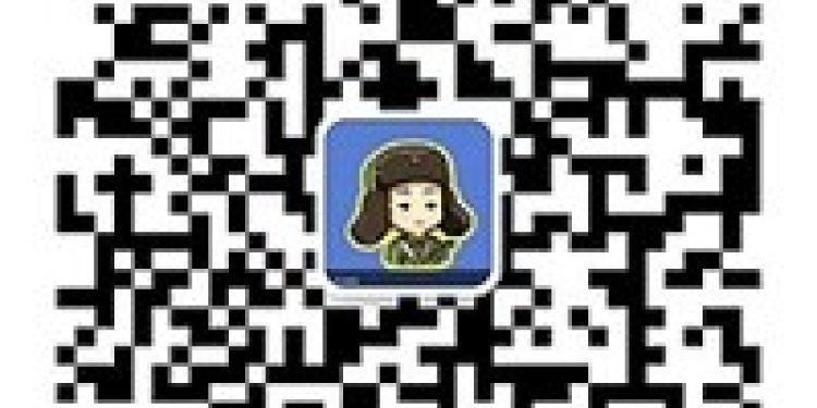 2021广州国际大健康产业博览会(大健康展)