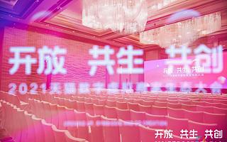 """联通在线天猫官旗荣获2021天猫数字虚拟行业""""最佳运营奖"""""""