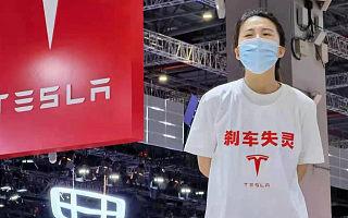 上海车展突发:女车主抗议特斯拉刹车失灵,被强行拖走