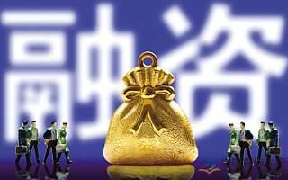专注于中国EPM领域的业财一体规划分析平台FONE完成过亿元融资