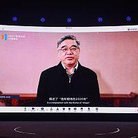 """第二届MEET教育科技创新峰会召开:科技助力智能教育""""新生长"""""""