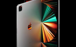 苹果推出搭载 M1 芯片、支持 5G 的新款 iPad Pro