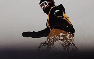 SNOW 51完成亿元级A系列轮融资,致力于成为滑雪人群一站式服务平台