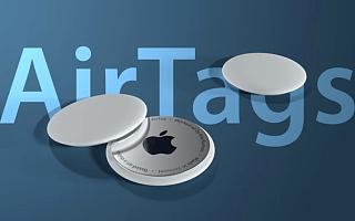 苹果Air Tag背后的A股机会?