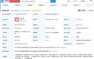 元戎启行获深圳首个智能网联汽车应用示范许可