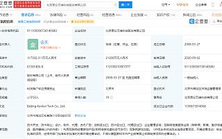 Opera浏览器将为用户提供加密货币购买功能