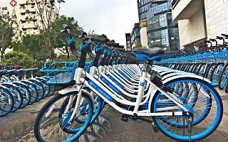 """[0424创精选]""""共享单车第一股""""哈罗赴美上市,字节跳动声明无上市计划"""
