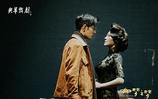 肖战《如梦之梦》票价炒到4万:一部顶级戏剧出圈的得失博弈