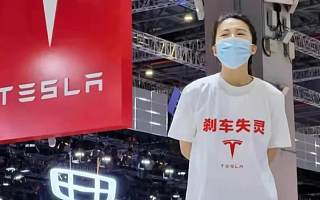 """In-depth: Lessons Learned From Tesla's """"Brake Failure""""Drama in China"""
