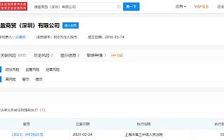 """广东高院对""""小黄鸭""""著作权之争作出终审判决:硬核桃公司不构成著作权侵权"""
