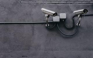 监狱、看守所等场景安防业务停滞 浩云科技2020年业绩降九成