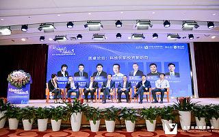 科技创新离不开创业投资机构,七位投资人探讨科技创新投资新动向