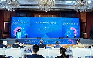 """火大校长于佳宁:NFT将成为""""区块链+数字文创""""产业发展的价值载体"""