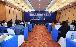2021年年度湖南省创新创业大赛启动