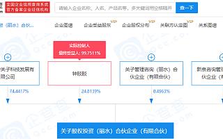 钟睒睒参股成立股权投资合伙企业,注册资本20.15亿