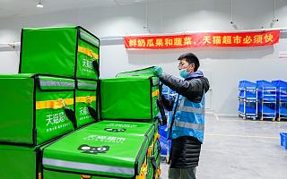 """赶来参加""""五五购物节""""!天猫超市华东区首个生鲜仓落地上海"""