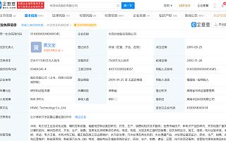 华自科技:中标2.3亿元宁德时代锂电设备业务