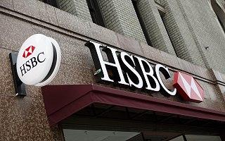 欧科云链观察:一文看懂汇丰银行拒绝比特币背后的三大理由