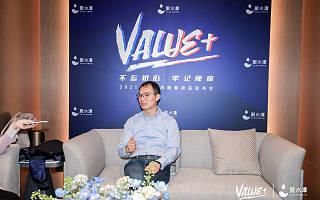 聚水潭 CEO 骆海东:耐心与专业成就企业高效协同
