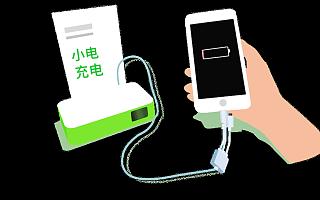 小电科技冲刺港交所:2020年营收19.11亿元,年复合增长率112.5%