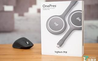 罗技OnePres体验:跨平台投屏的效率神器 | 钛极客