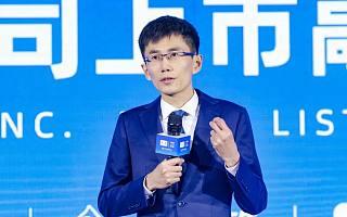 刚刚,王兴的兄弟IPO敲钟:水滴市值300亿