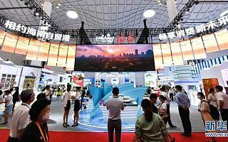 """首届消博会""""人潮涌动"""" 中国消费潜力巨大吸引全球企业"""