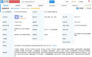 """""""火花音悦""""宣布与辰达音乐达成版权合作"""