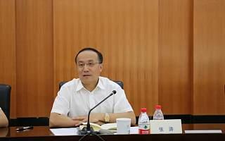 张涛院士:加快实现科技自立自强