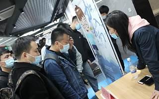 2021年4月运营月报 | 京东城市创新中心(西安莲湖)