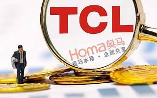 历时4个月,TCL终于拿下奥马电器控制权,李东生看中了什么? 科股宝