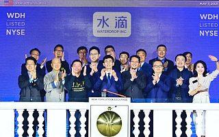 创新工场创始人汪华:水滴公司本质上是在提升行业效率