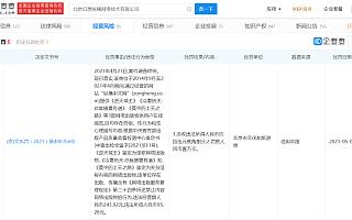 纵横中文网因出版含淫秽内容小说被罚10000元