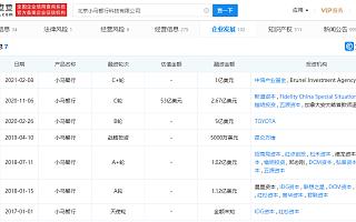 小马智行宣布将扩大自动驾驶出行在京服务范围